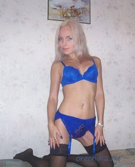 Реальная проститутка Саня real 100%