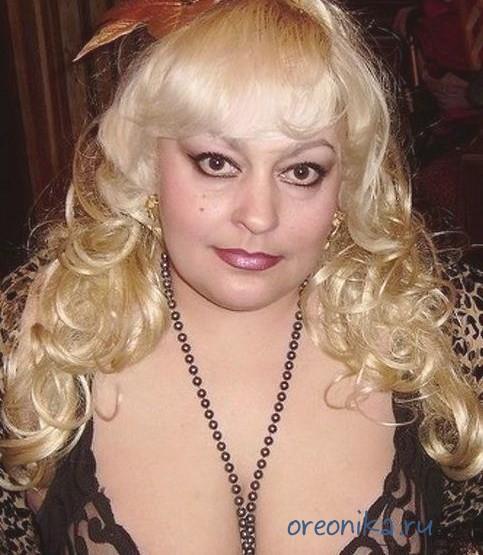 Проститутка Новелла